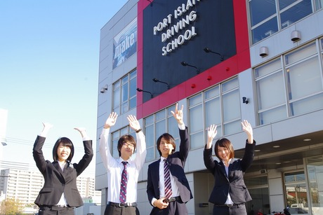 資格が活かせる!自動車教習所の「指導員資格」正社員登用有!面接交通費2000円迄支給